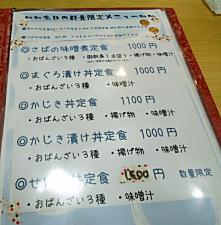 DSCN1695+1