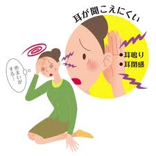 <突発性難聴の女性>