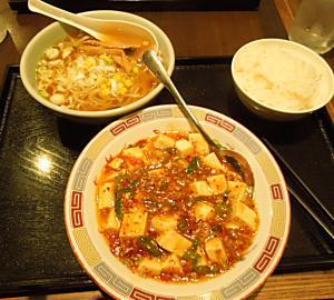 <イッセイの麻婆豆腐定食>