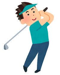 <ゴルフのスイングで腰痛>